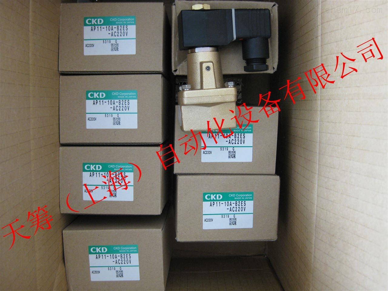 日本喜开理CKD电磁阀AP11-10A-B2ES-AC220V