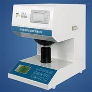 荧光增白度检测仪