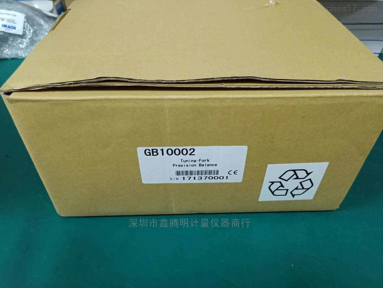 SHINKO新光电子称GB10002