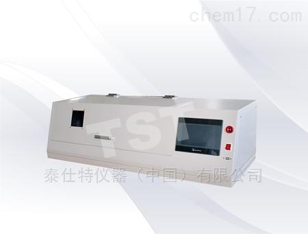 紅外線升溫測試儀