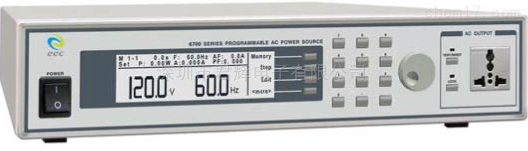 6700系列线性可编程交流电源供应器