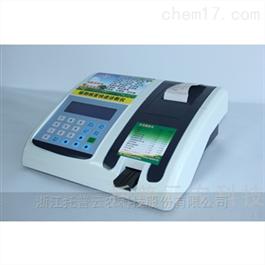 TPH-II植物病菌检测仪|参数|价格|