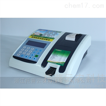 TPH-II植物病菌檢測儀 參數 價格 