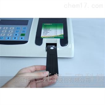 TPH-II植物病害快速檢測儀