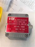 威仕VSE流量计MF1-3-230-0-1 型号齐全特价