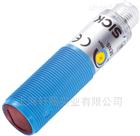 SICK施克圆柱形光电传感器6037480特价