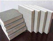 大量銷售環保型勻質板 水泥發泡板
