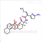 硫酸头孢喹诺 抗菌感染原料