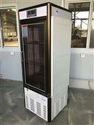 RGL-250B型人工氣候培養箱
