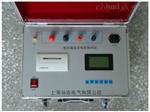 STZR感性负载直流电阻测试仪