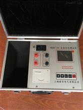 ZZC-20A快速变压器直流电阻测试仪上海徐吉