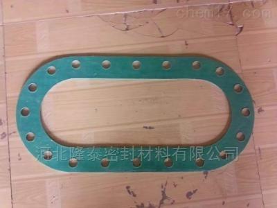 无石棉垫片 高压耐油石棉橡胶垫质优价廉