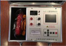 ZGY-3直阻测试仪(内置充电电池)上海徐吉制造
