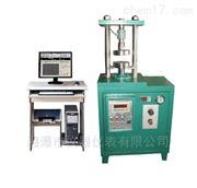 湘科SGY-II智能式壓縮強度試驗機