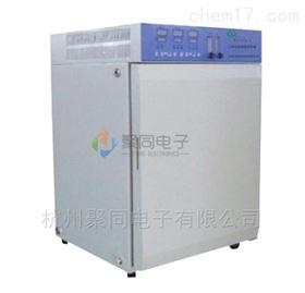 贵州CO2培养箱HH.CP-01W二氧化碳箱