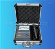 高精度高压指针式绝缘电阻测试仪