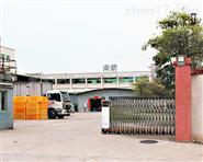 生物碱 L-(-)-二苯甲酰酒石酸  生产商