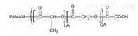树枝状聚合物PAMAM-PLGA-COOH  PAMAM G2 16 arm共聚物