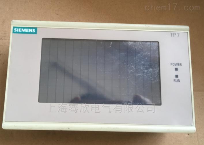 6AV3607-1NH01-0AX0(TP7操作屏维修销售)