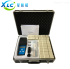 星联晨供应水质快速测试箱XC-SC-1厂家直销
