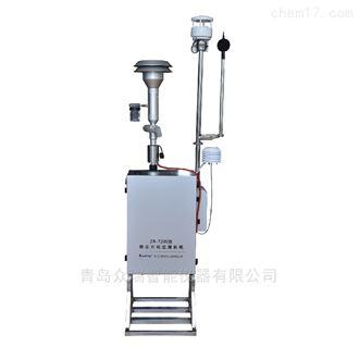 太阳成_ZR-7200型扬尘在线监测系统