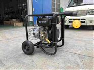 戶外用3寸柴油機水泵HS30DPE價格