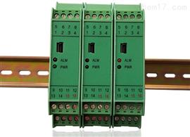 智能信号隔离器4-20mA模块分配转换一入