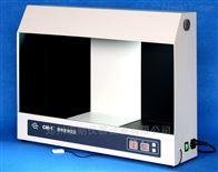 安晟CM-1澄明度测试仪