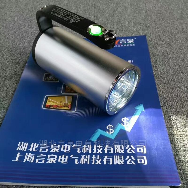 TZ1210带应急电池户外巡逻手提灯