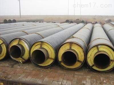 促销蒸汽钢套钢保温管道