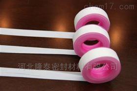 自产自销聚四氟生料带袋装小粉弹性带