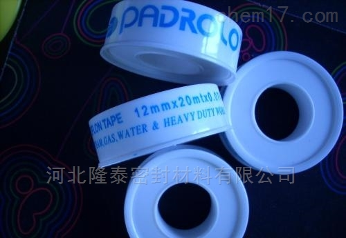 四氟生料带 25mm 耐腐蚀耐高温