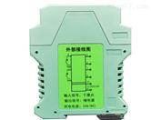 MSC302-10C0 信号隔离器