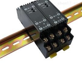 WS1522直流电流隔离器