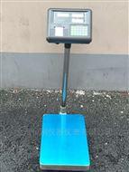 输出控制台秤 控制输出电子台秤 计数台秤