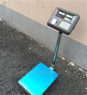 SGS-30cm*40cm计数电子台秤报价