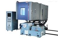 MVC-EV210HCH100温度湿度振动三综合试验箱