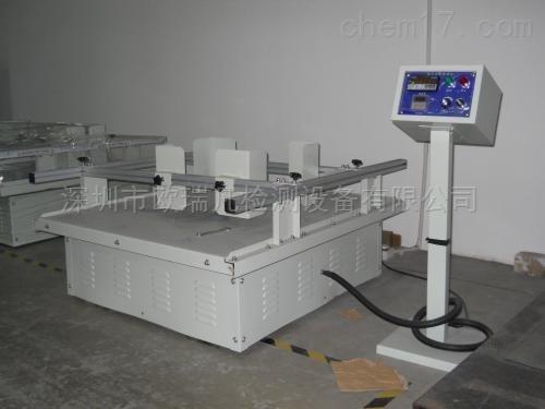 【深圳】汽车运输环境模拟振动台【价格】