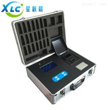 星晨供应应急水质快速测试箱XC-SC-1Y直销