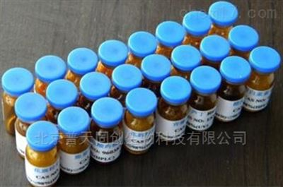 国家标准物质 标准品 赖氨酸 10098-89-2