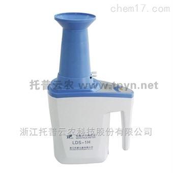 LDS-1H糧食水分測量儀|谷物水分檢測儀