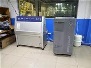 UV老化测试箱