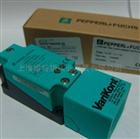 德国倍加福P+F传感器正品 NCN40+U1+N0