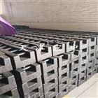 北京海淀20KG……20公斤电梯检测锁型砝码