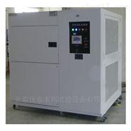 北京冷热冲击试验机