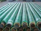 DN50-DN500钢套钢预制蒸汽保温管1