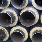 DN15-DN1400聚氛酯泡沫保温管生产厂家