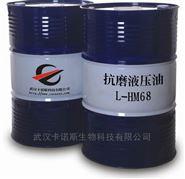 湖北现货昆仑L-HM68抗磨液压油(经济型)