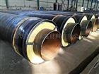 DN50-DN500钢套钢预制蒸汽直埋保温管
