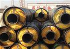 DN50-DN500預制地埋鋼套鋼保溫管